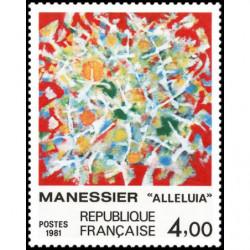 Timbre de France N° 2169...