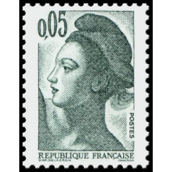 Timbre de France N° 2178...