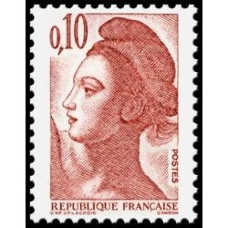 Timbre de France N° 2179...
