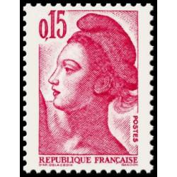 Timbre de France N° 2180...