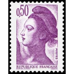 Timbre de France N° 2184...