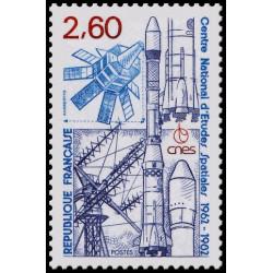 Timbre de France N° 2213...