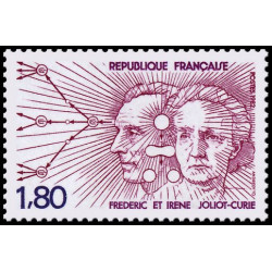 Timbre de France N° 2218...
