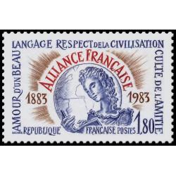 Timbre de France N° 2257...