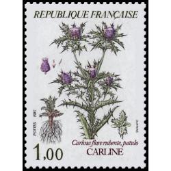 Timbre de France N° 2266...