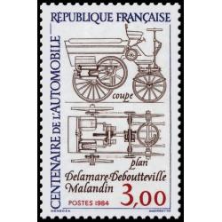 Timbre de France N° 2341...