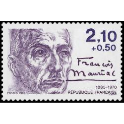 Timbre de France N° 2360...