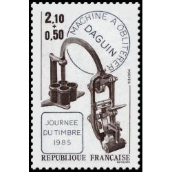 Timbre de France N° 2362...