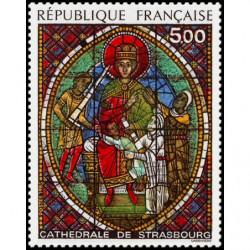 Timbre de France N° 2363...