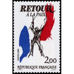 Timbre de France N° 2368...
