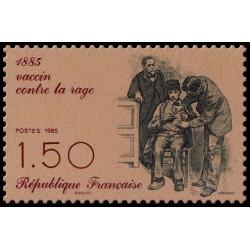 Timbre de France N° 2371...