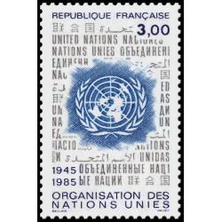Timbre de France N° 2374...
