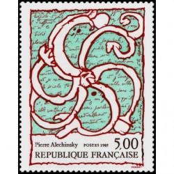 Timbre de France N° 2382...