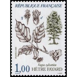 Timbre de France N° 2384...