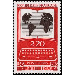 Timbre de France N° 2391...