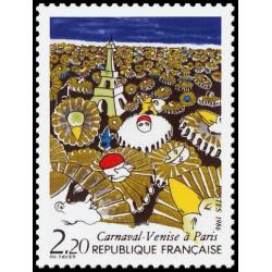 Timbre de France N° 2395...