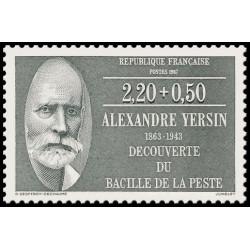 Timbre de France N° 2457...