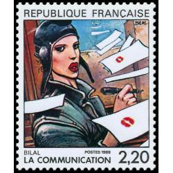 Timbre de France N° 2514...