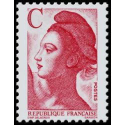 Timbre de France N° 2616...
