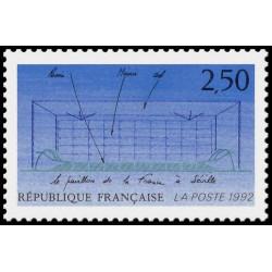 Timbre de France N° 2736...
