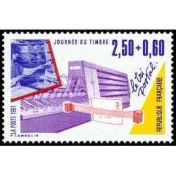 Timbre de France N° 2689...