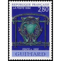Timbre de France N° 2855...