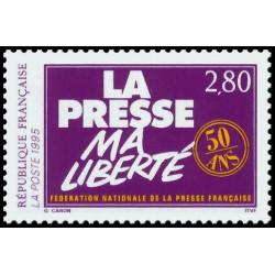 Timbre de France N° 2917...