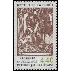 Timbre de France N° 2943...
