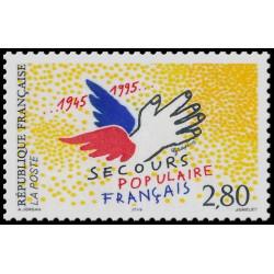 Timbre de France N° 2947...