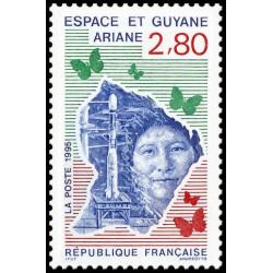 Timbre de France N° 2948...