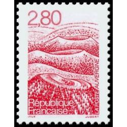 Timbre de France N° 2951...