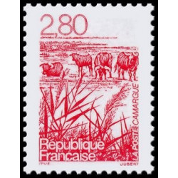 Timbre de France N° 2952...