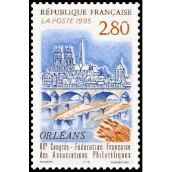 Timbre de France N° 2953...