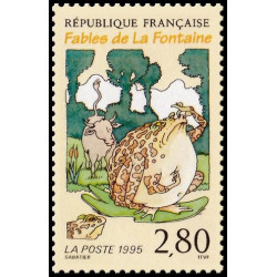 Timbre de France N° 2959...