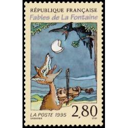 Timbre de France N° 2961...