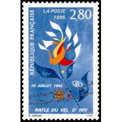 Timbre de France N° 2965...