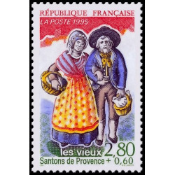 Timbre de France N° 2981...