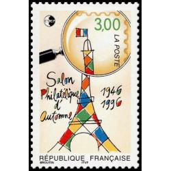 Timbre de France N° 3000...