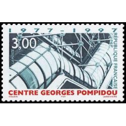 Timbre de France N° 3044...