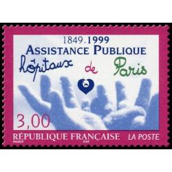 Timbre de France N° 3216...