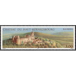 Timbre de France N° 3245...