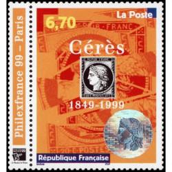 Timbre de France N° 3258...