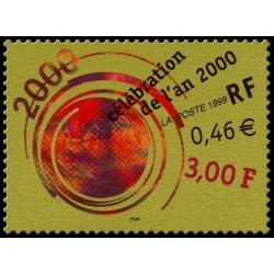Timbre de France N° 3259...