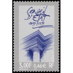 Timbre de France N° 3293...