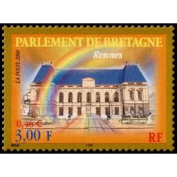 Timbre de France N° 3307...