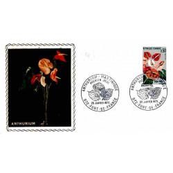 FDC soie Mod 2 - Floralies...