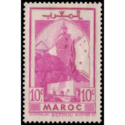 Colonie FR - Timbre n° 167...