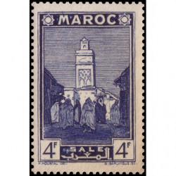 Colonie FR - Timbre n° 194...