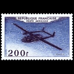 France - Timbre Poste...