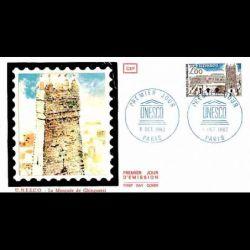 CEF soie - UNESCO (S75) -...